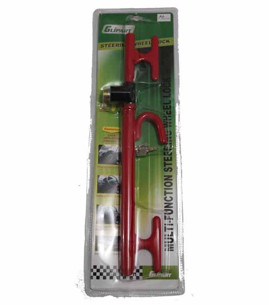 Universal Red Adjustable Car Steering Wheel Lock - Brake Clutch Pedal Lock