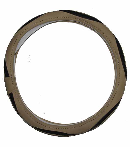 Steering Cover - Beige and Black