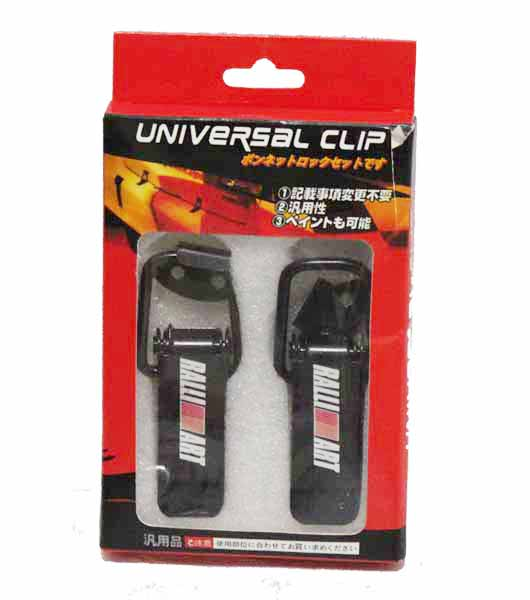 Universal Hook Lock Clip Bumper Quick Release Kit - RALLI ART