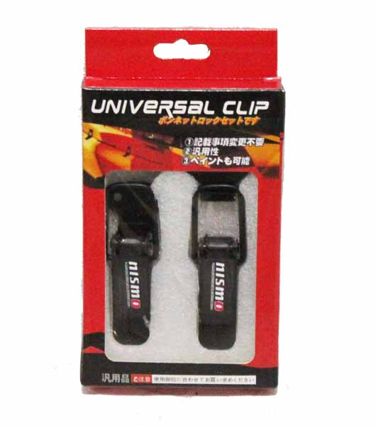 Universal Hook Lock Clip Bumper Quick Release Kit Small - NISMO