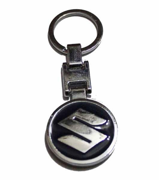 Suzuki Logo Metal Keyring - Blue
